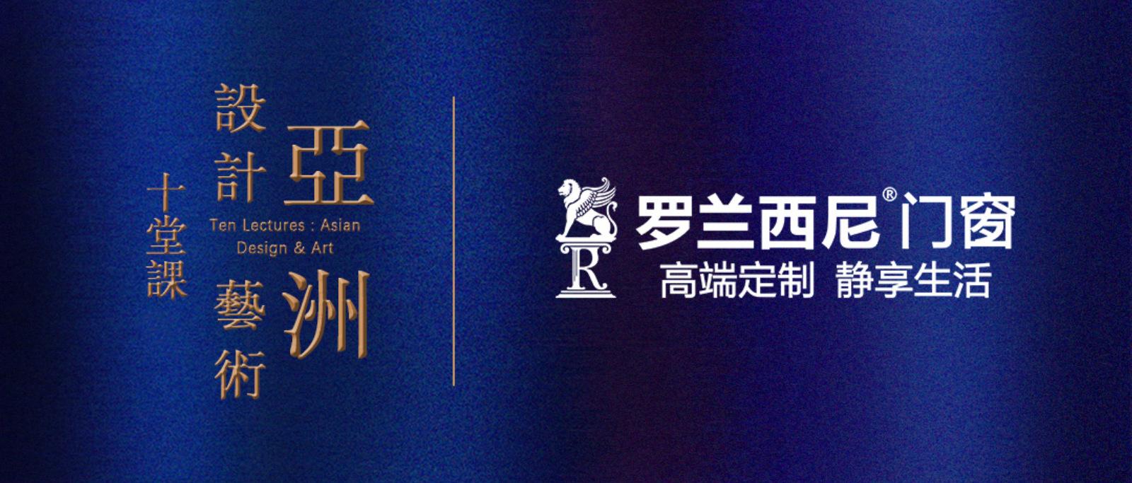 十堂课首页banner