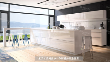喜讯|连续四年,罗兰西尼门窗入围2019年家居产业论坛