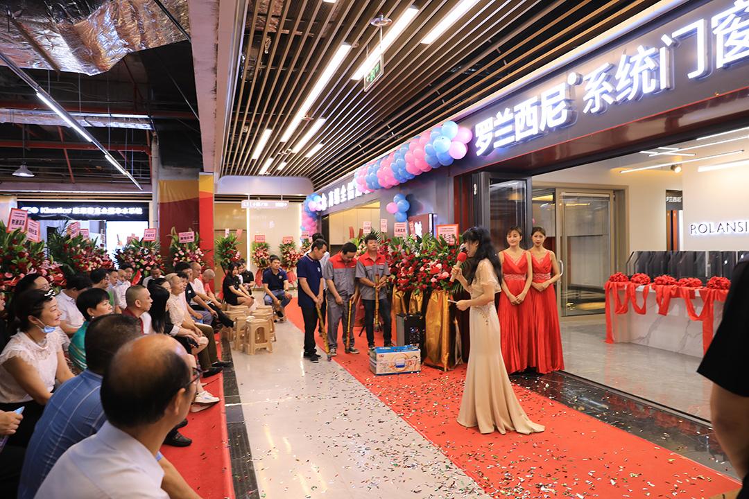 罗兰西尼门窗连锁专卖店入驻深圳北站N空间智能家居体验中心